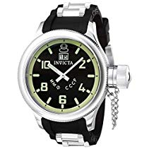 Invicta Russian Diver Herren-Armbanduhr 4342